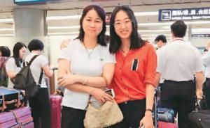 留学生安全事件频发父母操心焦虑,有家长为孩子订安全准则