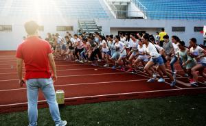 调查|高校跑十个马拉松才让毕业:软件防作弊,有人瘦10斤