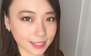 成都女留学生遇害案嫌疑人认罪,并承认对继女也曾有性幻想