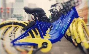 """""""共享单车第一股""""永安行今日上市,股价涨近44%触发临停"""