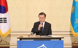 """文在寅:半岛不会发生战争,警告朝鲜不要越过""""红线"""""""