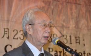 语言学家吕必松去世,中国对外汉语学科奠基人