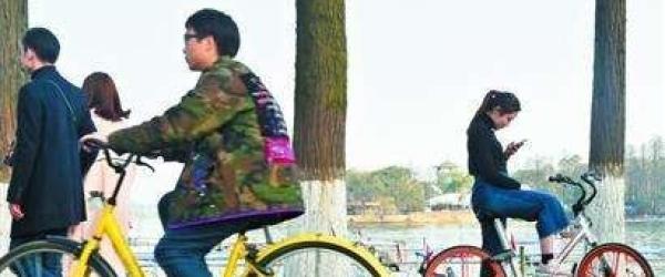 多省提出参照网约车对共享单车立法,交通部回应正积极谋划