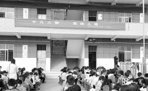 """妻子搭乘坠亡好心司机被拘,江西退休教师不索赔反""""捞人"""""""