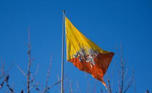 不丹媒体斥印军入侵中国:破坏中不建交,令人窒息