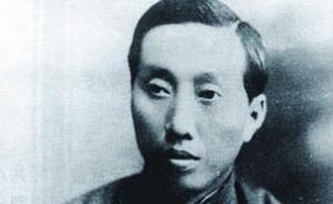 陈望道首译《共产党宣言》全文背后故事:历史选中了他
