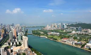 福建:明年2月初省市县三级监委完成组建挂牌