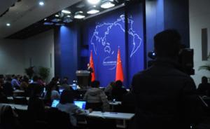 外交部回应津巴布韦新总统上任:继续推进中津友好关系发展