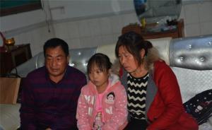 暖闻|河南地中海贫血女孩输血续命被误传吸血,网友捐助救她