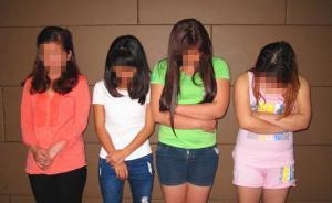 """浙江警方摧毁一跨国骗婚团伙,6名""""越南新娘""""被抓获"""