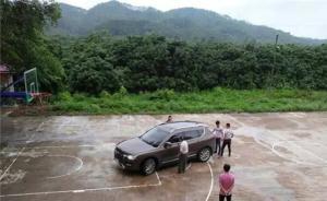 广西南宁一商人遭非法拘禁34小时,被迫写下千万元欠条