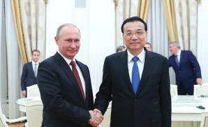 李克强会见普京:中俄全面战略协作伙伴关系稳定向前发展