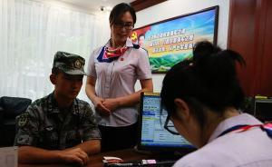 北部战区陆军与金融机构探索拥军新举措:银行开设军人服务区