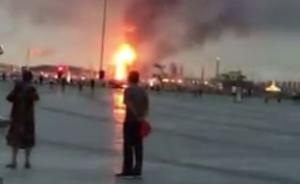 视频丨中石油大连石化分公司发生火灾,起火原因还在调查中