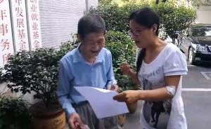暖闻丨杭州85岁老人拾荒资助学生10多年,曾是部队军官
