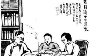 """""""虽然丰子恺旧居现在不能开放,但大家还是想念日月楼"""""""