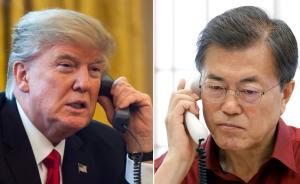 """俄外长:美国近来似在故意挑衅,使朝鲜""""作出某些激烈反应"""""""