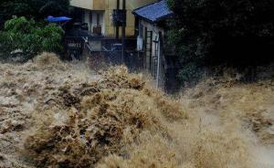 福建一村民暴雨天意外身亡死因不明,申请自然灾害险理赔受阻