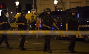 巴塞罗那恐袭 欧洲频发汽车撞人恐袭,英媒:此类袭击难预防
