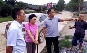 湖南绥宁县长罗玉梅带伤赶赴洪灾重灾区,拄拐部署工作