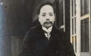 庄蕴宽诞辰150周年:书法见证着他变革的一生与文化使命