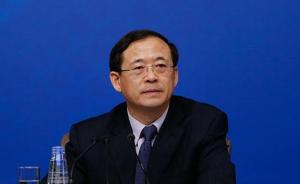 刘士余:建设资本市场强国是实现中国梦的重要任务