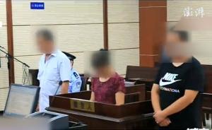 遗弃病婴涉嫌故意杀人,3名至亲成被告