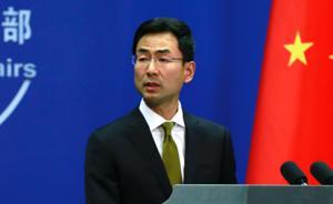 中国人干涉澳大利亚政治进程?外交部:敦促澳方摒弃对华偏见