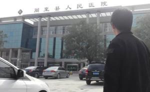 """陕西记者因""""天价停尸费""""采访医院遭多人殴打,并拘禁太平间"""