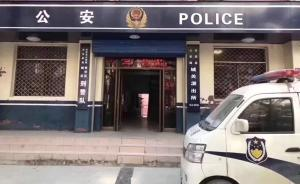 """周至警方通报记者因""""天价停尸费""""采访医院被打:已行拘6人"""