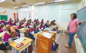 """台高中用两岸合编教材,绿营向校方施压称其""""统战"""""""