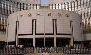 中国7月外汇储备增加239亿美元,为3年来首次六连升