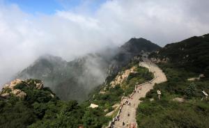 国务院批准山东泰安市城市总体规划:加强保护泰山、徂徕山等