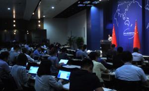 美日会议提南海妄称安保条约适用钓鱼岛,中方:停止错误言论