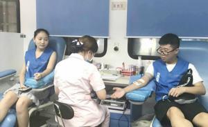 暖闻|长沙女子遇车祸头皮撕脱,31人献13000多毫升血