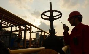 贵州敲响页岩气探矿权拍卖全国第一槌,成交价为12.9亿元