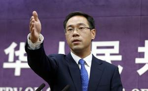 商务部回应美不认同中国市场经济地位:将国内法凌驾于国际法