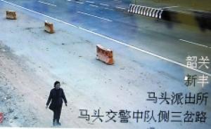暖闻|广东新丰一患老年痴呆症阿婆走失,警方跨市大搜救找到