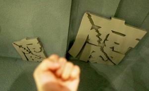 中国纪检监察报畅想:当北斗系统、微软小冰深度对接反腐之后