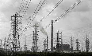 印度或收紧进入电力行业规定,以安全为借口限制中企发展