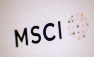深交所通报停复牌情况:MSCI成分股停牌次数下降62%