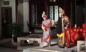 京剧或将在纽约大都会博物馆每年演出:文化走出去要走进主流
