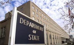 美国国务院全面实施特朗普对八国旅行禁令,称可有条件取消