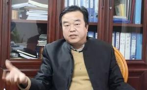 """湖北黄冈市住建委原主任胡清明被""""双开"""":长期参加迷信活动"""