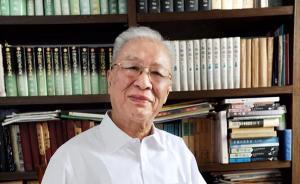 中国现代文学研究专家、苏州大学教授范伯群逝世,享年86岁