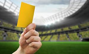 中国足协:明年出台职业裁判制度,视频裁判尽快试行