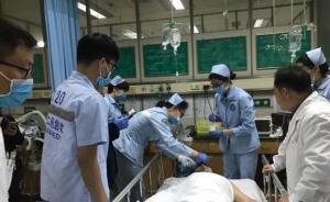 生死时速!25岁广州马拉松跑者心脏骤停,经抢救恢复意识