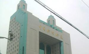 上海口岸新规:携带和邮寄禁止进境物品将纳入征信系统