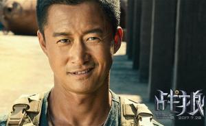 突破50亿,《战狼2》再创中国电影票房新纪录