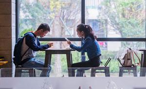 媒体调查近三成大学生月生活费超1600:部分人缺钱会网贷